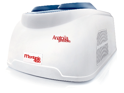 Montania 4896 Real-Time PCR Instrument